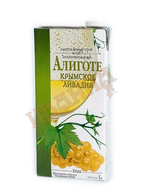 Алиготе Крымское Ливадия вин. нап. бел.сух 1л/12 (нов)