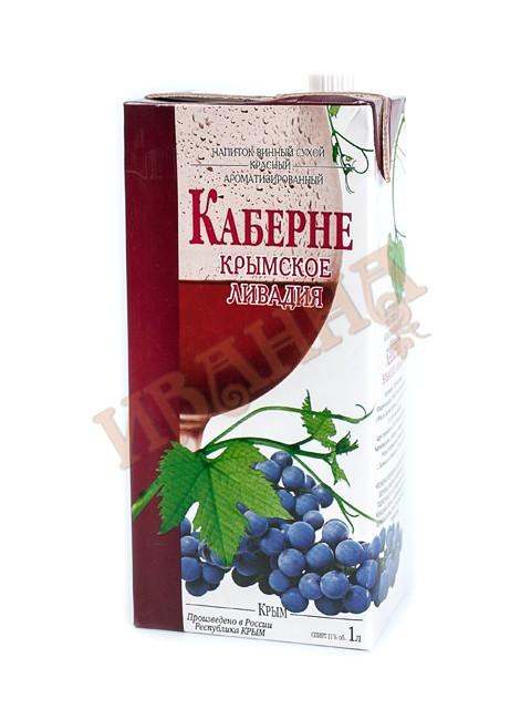 Каберне Крымское Ливадия вин. нап. кр. сух 1л/12 (нов)