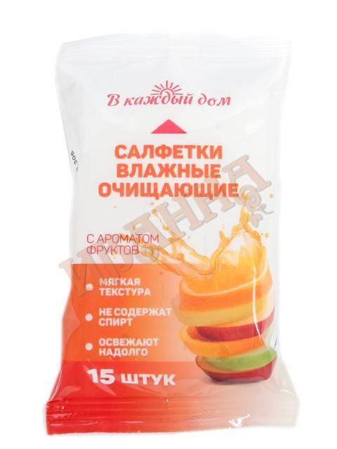 Влажные салфетки очищ. с ароматом фруктов 15шт/120 (В каждый дом)